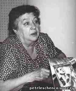 вера белоусова лещенко биография фото