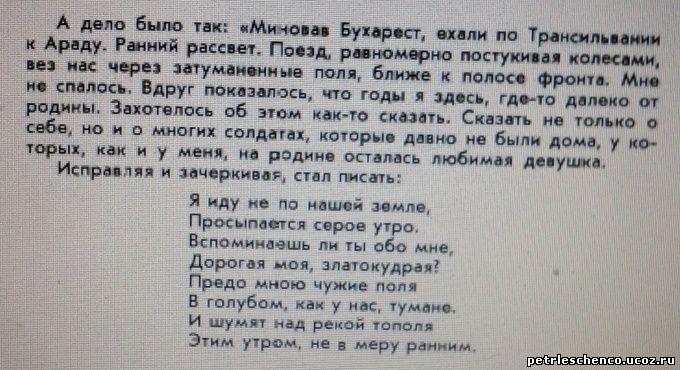 я тоскую по родине лещенко слушать
